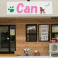 Pet's Salon Can
