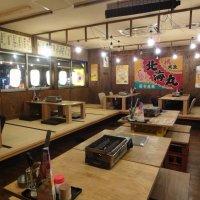 浜焼太郎 鶴間駅前店