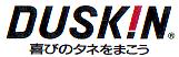 ダスキンサービスマスター三春店
