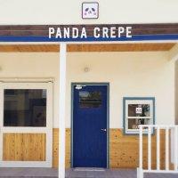 PANDA CREPE (パンダクレープ)