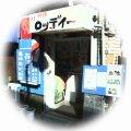 タイ料理 ロッディー 東京 飯田橋(タイ人のベテラン料理人が作る本格タイ料理店で、食べ放題もランチも弁当も大人気です!)