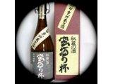 芋焼酎 蛮酒の杯 25度 720ml 【オガタマ醸造】 酒商にじ屋